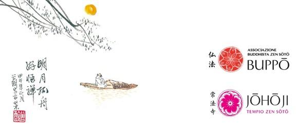 introduzione allo zen