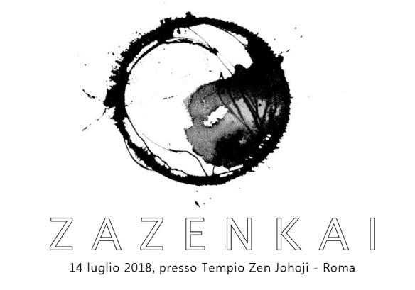 zazenkai-1407-2